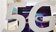 """智能早新闻:美两党呼吁白宫扩大5G投资、""""?!弊只鸺晒Ψ⑸洹?/> <b></b> <a href="""