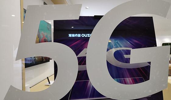 继德国英国后 法国:华为不会被排除在本国5G网络设备供应商之外