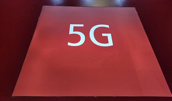 奥迪携手爱立信 5G技术赋能智能制造