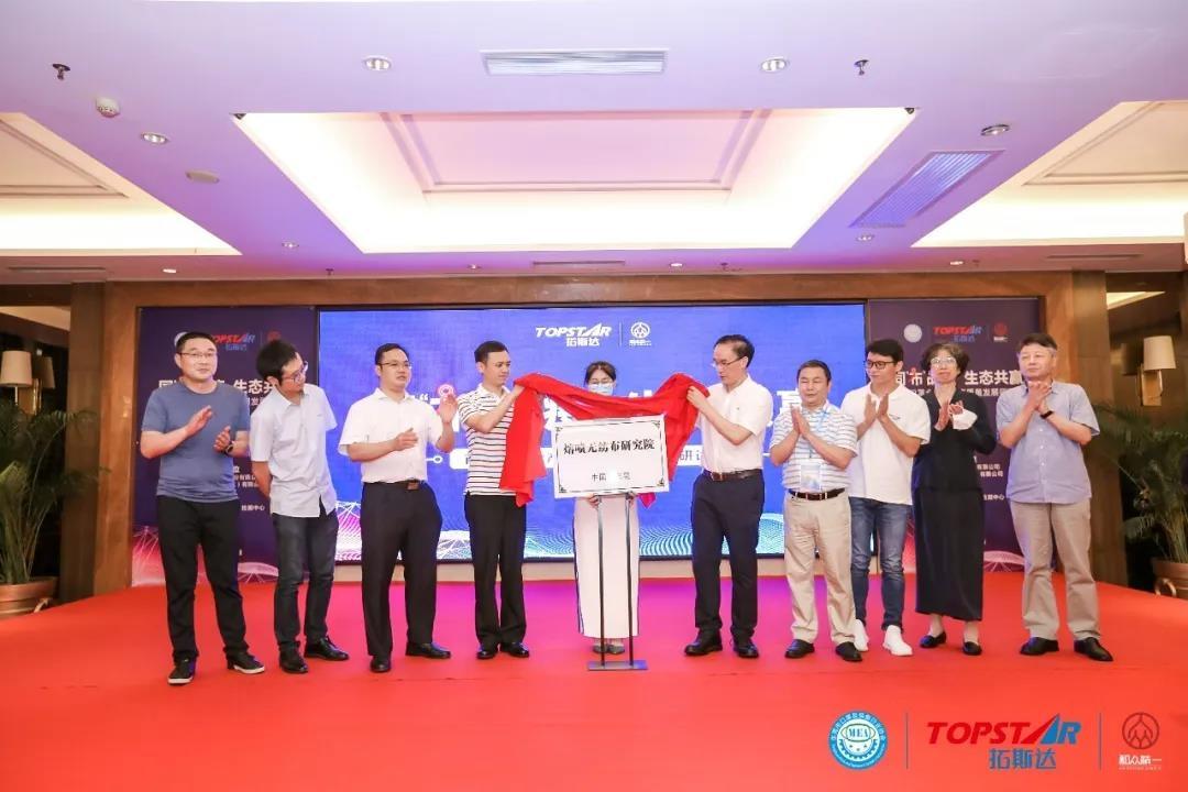 120+口罩企业共会东莞,熔喷无纺布研究院成立