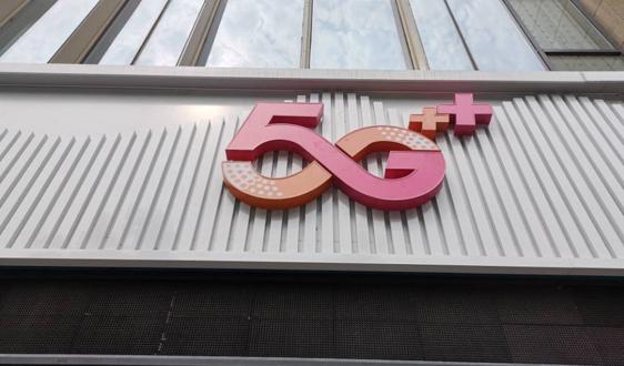 智能早新闻:数据安全法来了、联发科追加5G芯片订单……