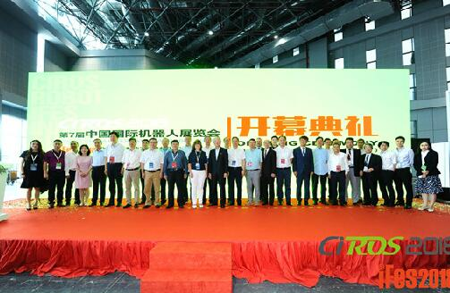 ciros2019中国注册送28元体验金机器人展览会