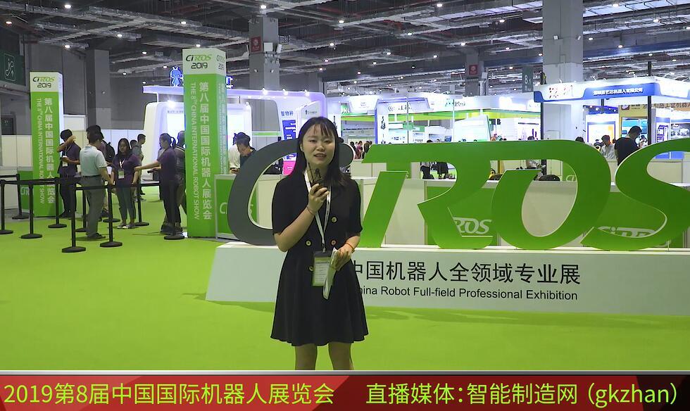 ciros2019中国注册送28元体验金机器人展览会逛展直播