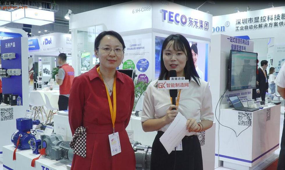 积淀数十载,2019工博会东元展现强大电机制造实力!