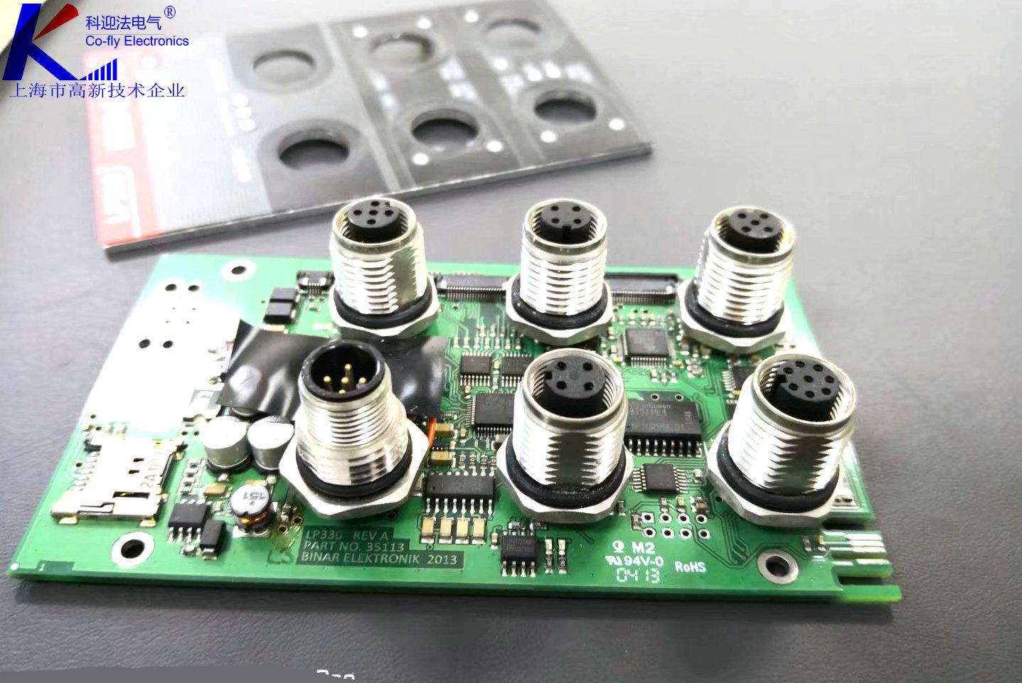profinet航空插头插座遮蔽体  遮蔽体能屏蔽保护来自电磁的辐射干扰。即通过限制使电磁辐射反在其产生的区域内,或屏蔽来自外部的电磁干扰。
