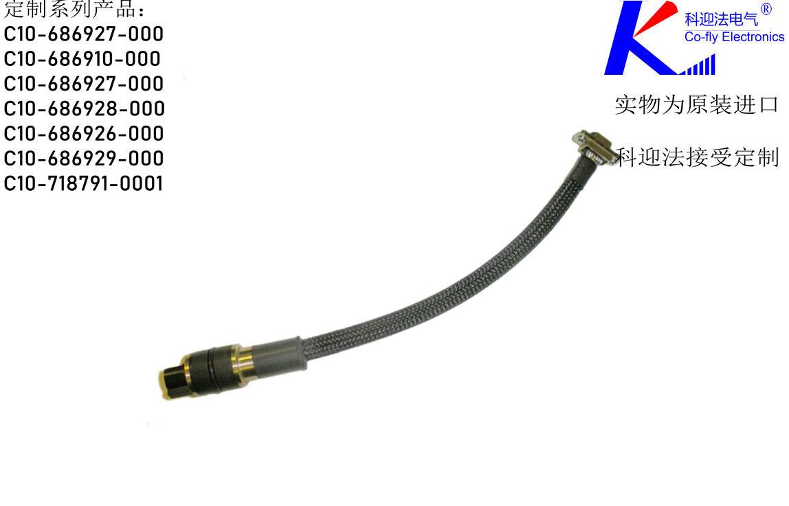 科迎法定制6针4孔高压井下连接器高温系列 KTK 高压井下连接器,该连接器是高压坚固连接器的一种,能够承受井下作业的严酷工作条件。 高温系列连接器提供了高达 200℃ 的高压和高温密封连接,与 Kintec 和 GE Tensor 的布局完全兼容。