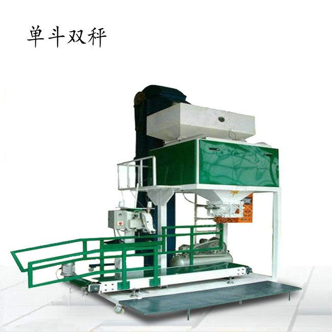 自动定量包装机