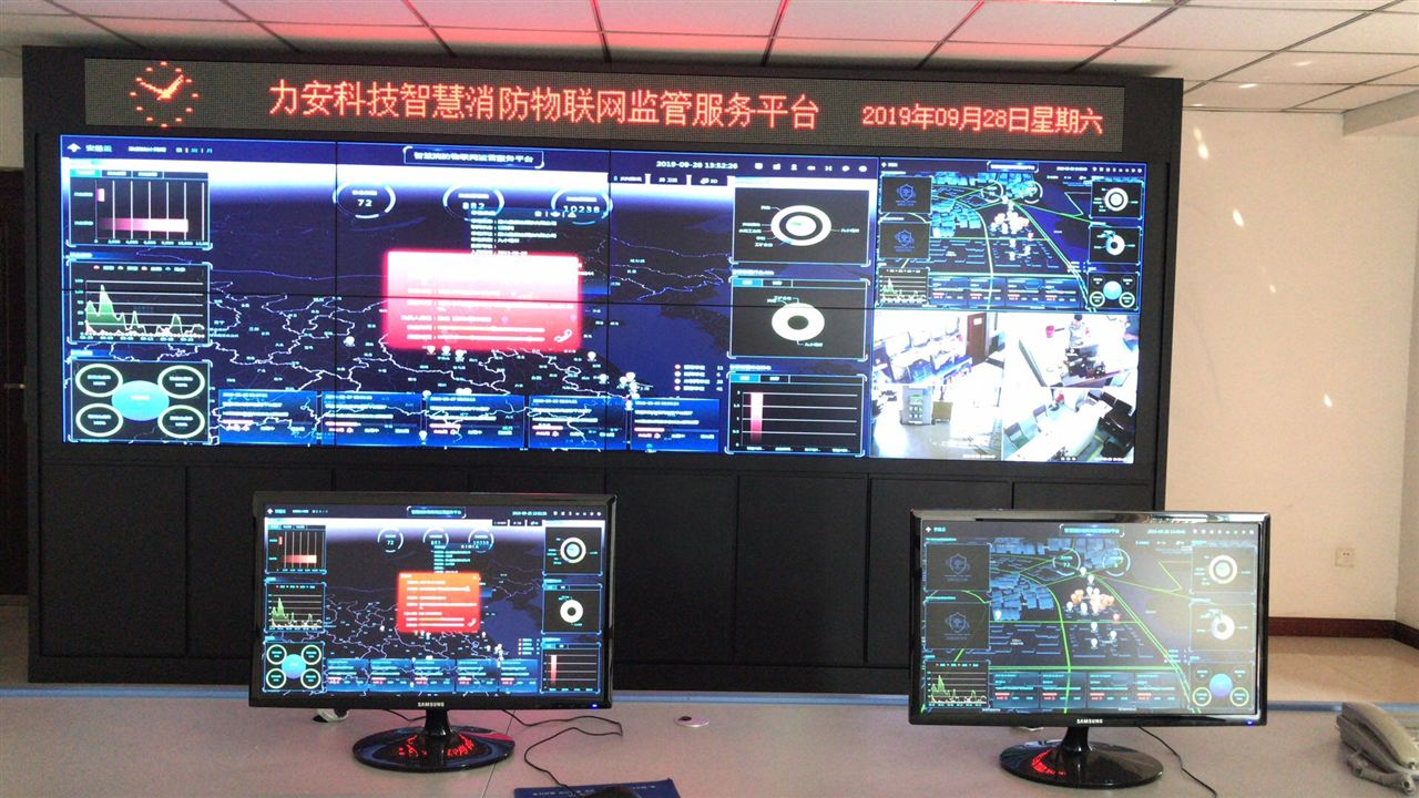 社会单位智慧消防物联网监督管理整体解决方案