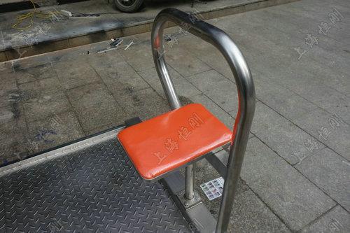 带扶手轮椅 秤