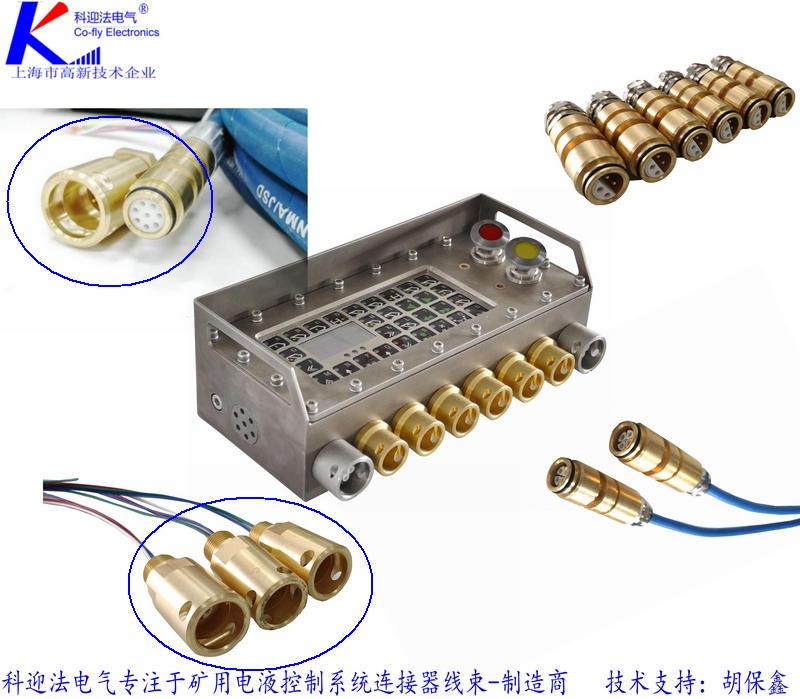 LCFB-4钢丝编织橡胶护套连接器安装