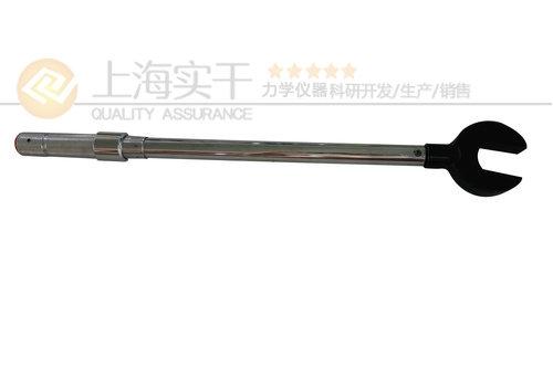 大型机械装配用扭力扳手,5000N.m预置式扭矩扳手