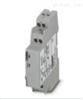 PHOENIX监视继电器:2906252,产品描述