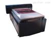 uv浮雕手机壳万能打印机 小投资大收益uv平板打印彩印机 深圳生产
