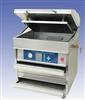 树脂制版机/树脂版晒版机