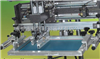网版垂直丝印机