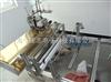 全自动包缝机1