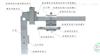 BR18LLJ-4D型车辆车轮第四种检查器