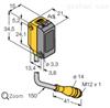 BSO1L150-BQ18-VN6X2-H1141德TURCK光电传感器信息查询