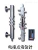 TK-UGZ-02S-21锅炉水位测量用电接点液位计TK-UDZ系列