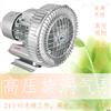 全风涡流气泵18.5kw高压鼓风机丝网打印