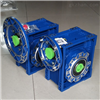 厂家直供紫光NMRW040减速机