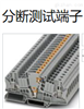 UTME 6德PHOENIX的分断测试端子:3047400