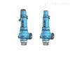 Niezgodka safety valve 62型 赫尔纳