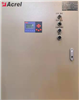 A-D-0.3KVA-A200FP应急照明集中电源