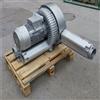 2QB830-SAH17清洗干燥机设备专用环形高压鼓风机工厂