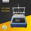QZ-AJ305四工位按键开关寿命试验机按键疲劳测试
