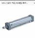 订购前知:SMC标准型单杆气缸资料明细