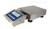 30公斤电子桌秤 全不锈钢本质安全型防爆